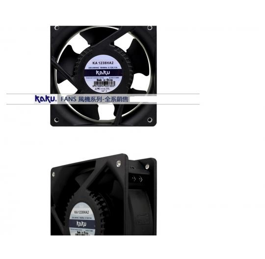KAKU retaining high temperature fan or axial fan