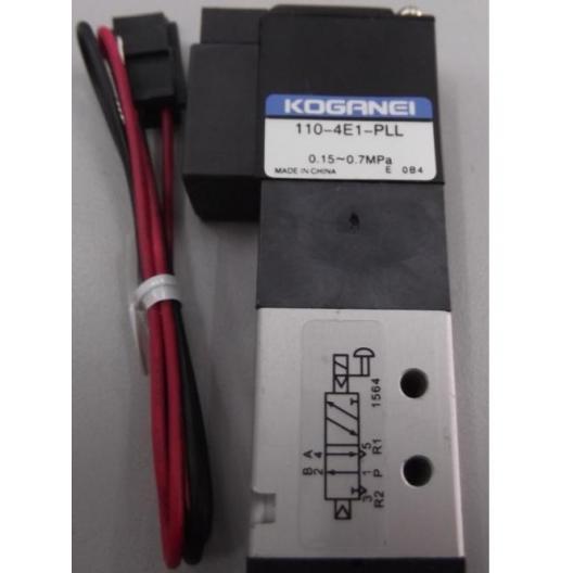 Koganei solenoid valve