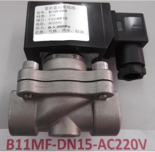 Thread (threaded) Viton 316 stainless steel waterproof liquid water 2-2 way solenoid valve