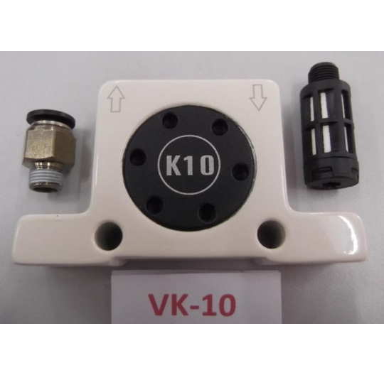 pneumatic vibrator/Air vibrator/oscillator