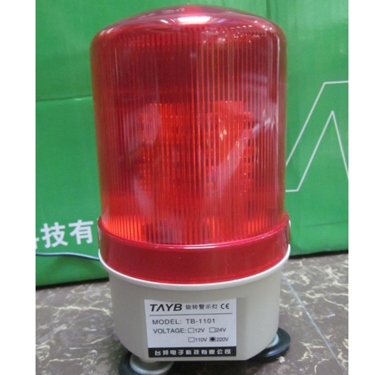 LED warning lights rotating sound and light strobe warning lights